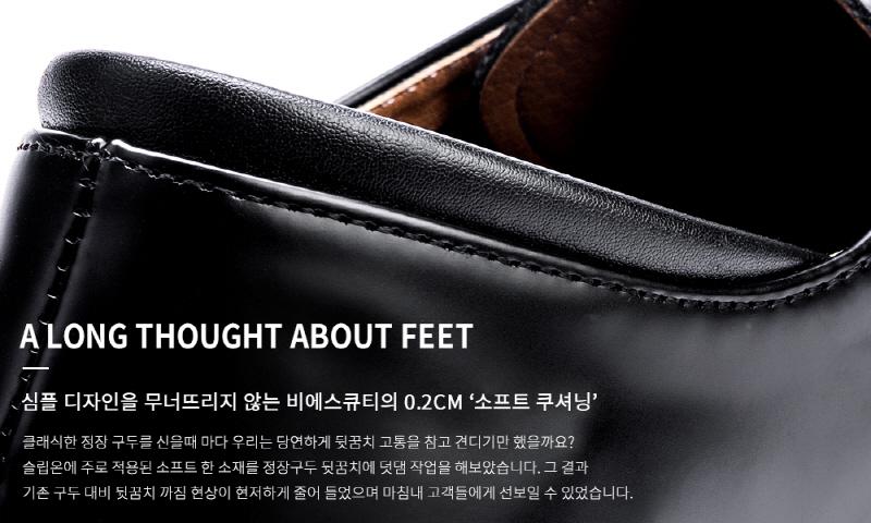 [BSQT] 173 클래식 더비 키높이 정장 구두 루시블랙